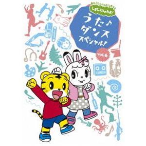 しまじろうのわお!うた♪ダンススペシャルVol.6 [DVD]|ggking
