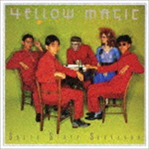 YELLOW MAGIC ORCHESTRA / ソリッド・ステイト・サヴァイヴァー(ハイブリッドCD) [CD] ggking