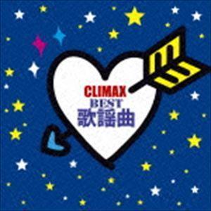 """種別:CD (V.A.) 解説:""""クライマックス""""シリーズより歌謡曲ベストが発売。金井克子「他人の関..."""