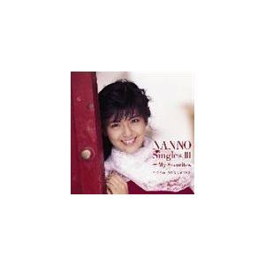 南野陽子 / ゴールデン☆ベスト 南野陽子 ナンノ・シングルスIII+マイ・フェイバリット [CD]|ggking