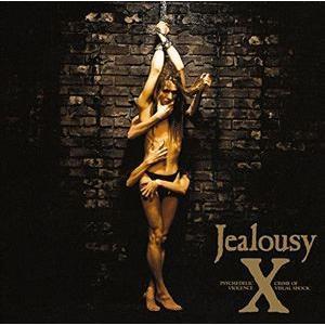 Jealousy(通常盤/Blu-specCD2)