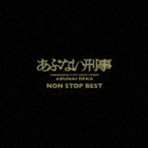 「あぶない刑事」NON STOP BEST(Blu-specCD2) [CD]|ggking