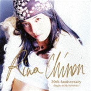 知念里奈/Rina Chinen 20th Annivers...