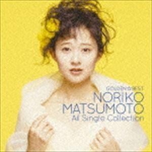 松本典子 / ゴールデン☆ベスト 松本典子 オールシングルコレクション(Blu-specCD2) [CD]|ggking