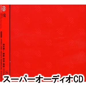 YMO / UC YMO [Ultimate Collection of Yellow Magic Orchestra] [スーパーオーディオCD] ggking