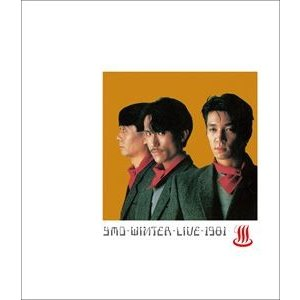 YELLOW MAGIC ORCHESTRA/WINTER LIVE 1981 [Blu-ray]