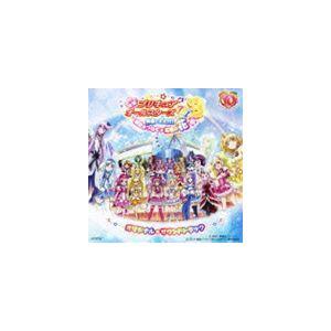 佐藤直紀(音楽) / 映画 プリキュアオールスターズDX3 未来にとどけ! 世界をつなぐ☆虹色の花♪ オリジナル・サウンドトラック [CD]|ggking