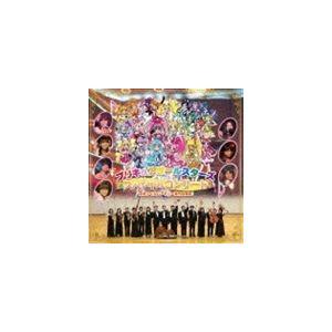 プリキュアオールスターズ クラシックコンサートwith 京都フィルハーモニー室内交響楽団 [CD]|ggking