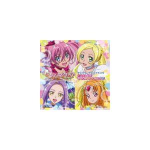 高梨康治(音楽) / スイートプリキュア♪ オリジナル・サウンドトラック2 プリキュア・サウンドシンフォニア!! [CD]|ggking