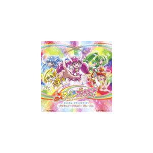 高梨康治(音楽) / スマイルプリキュア!オリジナル・サウンドトラック1 プリキュア・サウンド・パレード!! [CD]|ggking