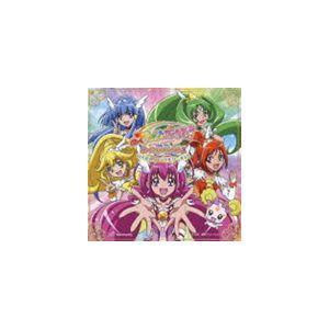 スマイルプリキュア! ボーカルアルバム1 〜ひろがれ!スマイルワールド!!〜 [CD]|ggking