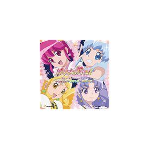 高木洋(音楽) / ハピネスチャージプリキュア!オリジナル・サウンドトラック1 プリキュア★サウンド★チャージ!! [CD]|ggking