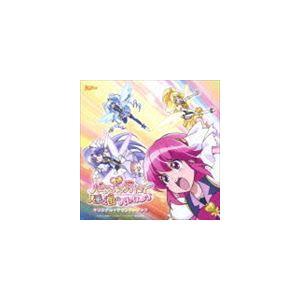映画ハピネスチャージプリキュア!人形の国のバレリーナ オリジナル・サウンドトラック [CD]|ggking