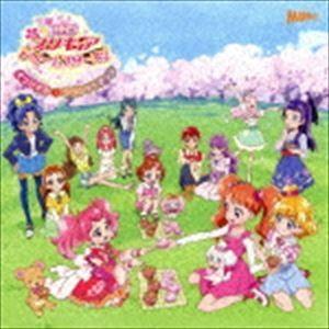 映画プリキュアドリームスターズ! オリジナル・サウンドトラック [CD]|ggking