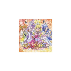 黒沢ともよ/吉田仁美 / ドキドキ!プリキュア オープニング&エンディングテーマ:: Happy Go Lucky!ドキドキ!プリキュア/この空の向こう(CD+DVD) [CD]|ggking