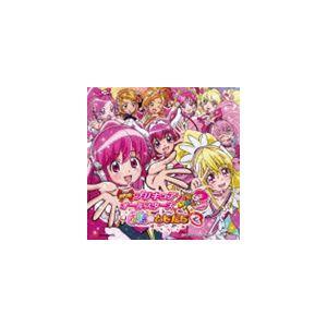 映画プリキュアオールスターズ New Stage3 永遠のともだち 主題歌 [CD]|ggking