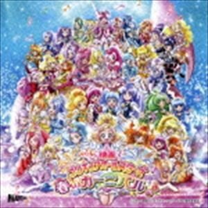 映画プリキュアオールスターズ 春のカーニバル♪ 主題歌 [CD]|ggking