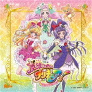 魔法つかいプリキュア! オープニング&エンディングテーマ::Dokkin◇魔法つかいプリキュア! Part2/魔法アラ・ドーモ!(CD+DVD) [CD]|ggking