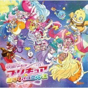 北川理恵 / 映画プリキュアミラクルユニバース主題歌シングル [CD]|ggking
