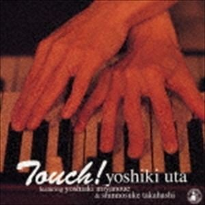 宇多慶記(org) / タッチ! [CD] ggking