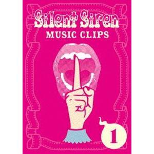 Silent Siren Music Clips I [DVD]|ggking