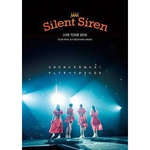 Silent Siren Live Tour 2016 Sのために Sをねらえ! そしてすべてがSになる [DVD]|ggking