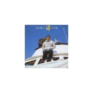 加山雄三 / 海 その愛 [CD] ggking