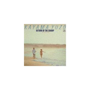 加山雄三 / RETURN OF THE CHAMP 帰ってきた若大将 オリジナル・サウンド・トラック [CD] ggking