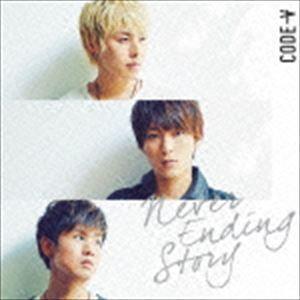 コードゥブイ / Never Ending Story(通常盤) [CD] ggking