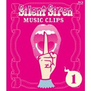 Silent Siren Music Clips I [Blu-ray]|ggking