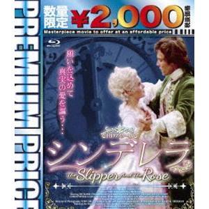 プレミアムプライス版 シンデレラ blu-ray《数量限定版》 [Blu-ray]|ggking