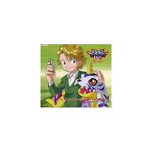 石田ヤマト&ガブモン / デジモンアドベンチャー02 ベストパートナー2 石田ヤマト&ガブモン [CD]|ggking