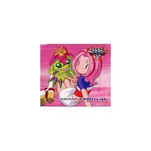 太刀川ミミ&パルモン / デジモンアドベンチャー02 ベストパートナー5 太刀川ミミ&パルモン [CD]|ggking
