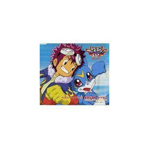 本宮大輔&ブイモン / デジモンアドベンチャー02 ベストパートナー7 本宮大輔&ブイモン [CD]|ggking