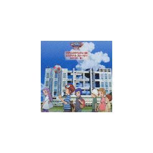 (ドラマCD) デジモンアドベンチャー02 オリジナル ストーリー 2003年-春- [CD]|ggking
