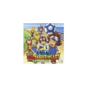 デジモン 10th ANNIVERSARY -夢への架け橋ー [CD] ggking