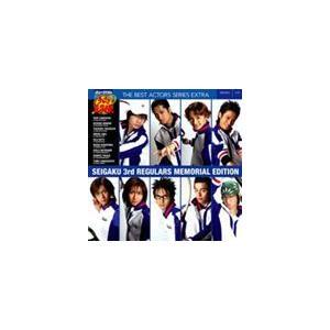 ミュージカル テニスの王子様 ベストアクターズシリーズ 010 EXTRA 青学三代目レギュラー陣 メモリアル EDITION [CD]|ggking