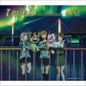 AiM / デジモンアドベンチャーtri. 第1章エンディングテーマ::I wish〜tri.Version〜 [CD]|ggking