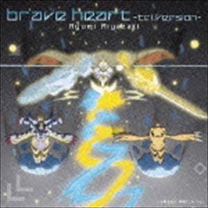 宮崎歩 / brave heart -tri.Version-(CD+DVD) [CD] ggking