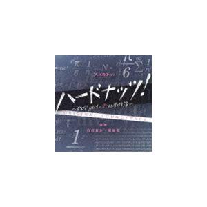 (オリジナル・サウンドトラック) NHK BS プレミアムドラマ ハードナッツ! オリジナルサウンドトラック [CD] ggking