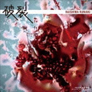 〓島邦明(音楽) / NHK土曜ドラマ 破裂 オリジナル・サウンドトラック [CD]|ggking