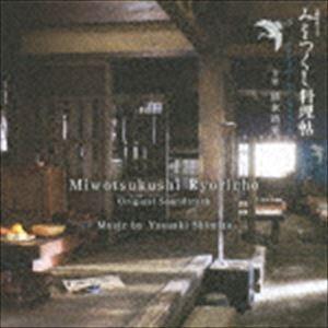 清水靖晃(音楽) / NHK 土曜時代ドラマ みをつくし料理帖 オリジナル・サウンドトラック [CD]|ggking