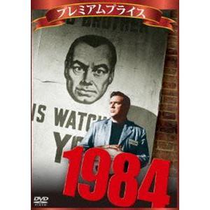 プレミアムプライス 1984 [DVD]|ggking