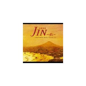 高見優(音楽) / TBS系日曜劇場 JIN-仁- オリジナル・サウンドトラック [CD] ggking