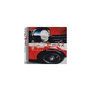 栗山和樹(音楽) / NHK土曜ドラマ トップセールス オリジナル・サウンドトラック [CD]|ggking