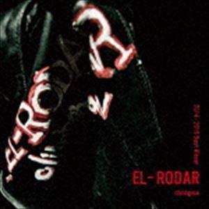 climbgrow / EL-RODAR [CD]