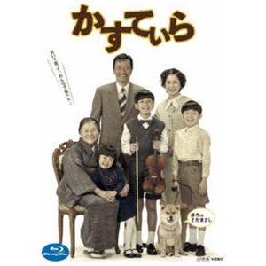 かすていら [Blu-ray]|ggking