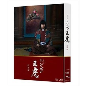 大河ドラマ おんな城主 直虎 総集編 [Blu-ray]|ggking