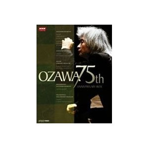 小澤征爾 生誕75年記念作品集 [Blu-ray]|ggking