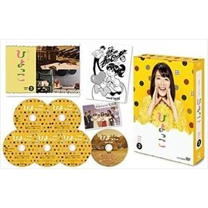 連続テレビ小説 ひよっこ 完全版 ブルーレイBOX3 [Blu-ray] ggking
